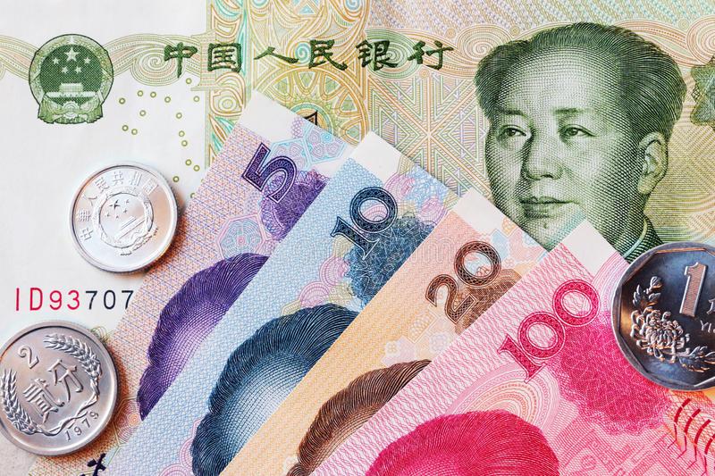 Tiền tệ Trung Quốc hiện hành sử dụng tiền giấy và tiền xu